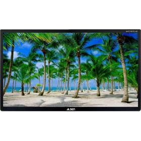 ALDEN TV Satmatic AIO version automatique